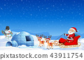 igloo santa claus 43911754