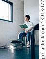 一個人讀一本書 43913077