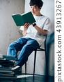 一個人讀一本書 43913267
