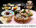 Kaiseki cooking 43913864