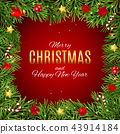 Merry Christmas and New Year Background. Vector Illustration 43914184