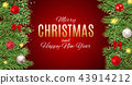 Merry Christmas and New Year Background. Vector Illustration 43914212