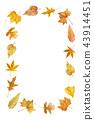 秋天秋葉水彩調味汁,秋天背景 43914451