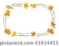秋天秋葉水彩調味汁,秋天背景 43914453