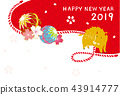 new year's card, wild boar, sign of the hog 43914777