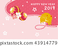 new year's card, wild boar, sign of the hog 43914779
