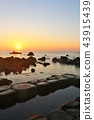 홋카이도 水無 해변 온천과 새벽의 태양 43915439