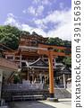 Kusuda Inari shrine 43915636