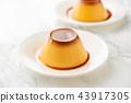 布丁 西式甜點 甜品 43917305