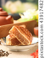 Pineapple moon cake 43917482