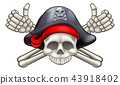 Skull and Crossbones Pirate 43918402