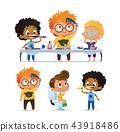 vector kindergarten multiracial 43918486