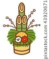 松木装饰 43920671