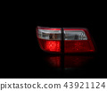 Car tail lights that are separate from the backgro 43921124