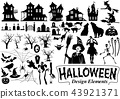 Halloween, Celebration, Grave 43921371