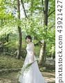 穿着婚礼礼服的新娘 43921427
