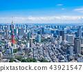 도쿄 푸른 하늘과 도시 풍경 43921547