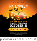 Boo, Halloween Sale banner illustration with scary faced pumpkin and crow on orange background 43922134