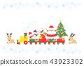 聖誕季節 聖誕節期 聖誕時節 43923302