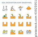 soil excavation icon 43925051