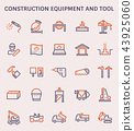 construction equipment icon 43925060