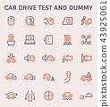 car icon test 43925061