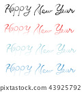 calligraphy writing, character, characters 43925792
