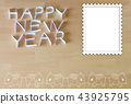 new year's card, craft, crafting 43925795