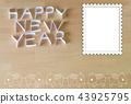 新年賀卡 賀年片 賀年卡 43925795