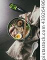 Japanese Noodle Soup 43926496