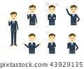 นักธุรกิจ,สูท,การแสดงออกทางสีหน้า 43929135