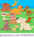 dogs or puppies cartoon characters Illustration 43929420