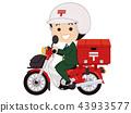 자전거로 우편 배달 43933577