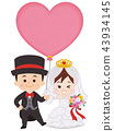Bride and groom and heart balloons 43934145