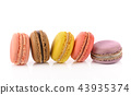 Colorful macaroons isolate on white background. 43935374