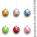 christmas, noel, x-mas 43935398
