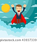 Businessman superhero flies up and leaves a cloud of dust. Stock flat vector illustration. 43937339