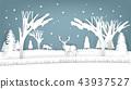 illustration vector design concept of winter scene 43937527