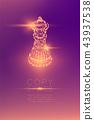 Chess King isometric wireframe polygon futuristic 43937538