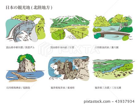 Tourist Attractions in Japan (Hokuriku District) 43937934