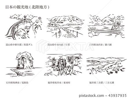Tourist Attractions in Japan (Hokuriku District) 43937935