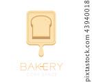 Bread and Wood tray logo icon design illustration 43940018