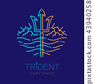 Trident, wave and cloud, logo icon outline stroke 43940258