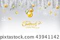 gold snow christmas 43941142