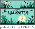 Halloween Background Banner 43941672