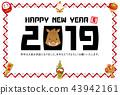 vector, vectors, new year's card 43942161