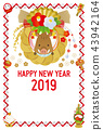 new year's card, new years card template, new years decorations 43942164