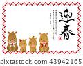 vector, vectors, new year's card 43942165