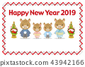 new year's card, sign of the hog, twelfth sign of the chinese zodiac 43942166