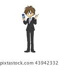 사업가 사원 신입 사원 일러스트 가리키며 스마트 폰 귀여운 애니메이션 젊은 전신 슈트 43942332